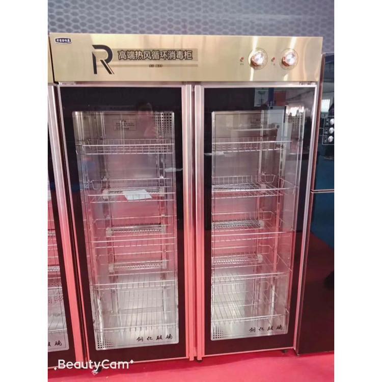 多功能高端热风循环配餐消毒柜