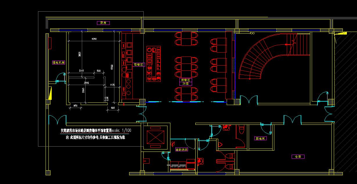 汉庭酒店(市场东路店)betway必威集团的布局及设计图